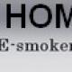 Is de e-sigaret de moeite waard?